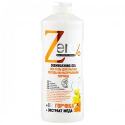Żel do mycia naczyń na bazie naturalnej musztardy 500ml ZERO