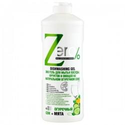 Żel do mycia naczyń, owoców i warzyw na bazie naturalnego soku ogórkowego 500ml ZERO