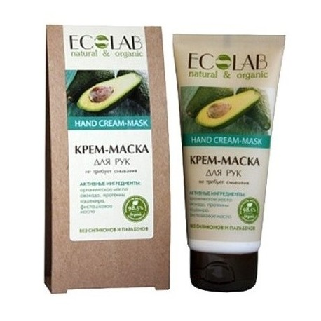Krem - maska do rąk AVOCADO 100ml ECO LAB