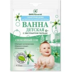 DOMOWE SANATORIUM ziołowa kąpiel dla dzieci 0+ SPOKOJNY SEN pielęgnacja skóry podrażnionej i atopowej 75ml Fitokosmetik