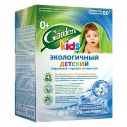 Ekologiczny proszek do prania dla niemowląt GARDEN 1350gr