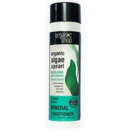 Organiczny wzmacniający balsam do włosów BŁĘKITNA LAGUNA 280ml Organic Shop