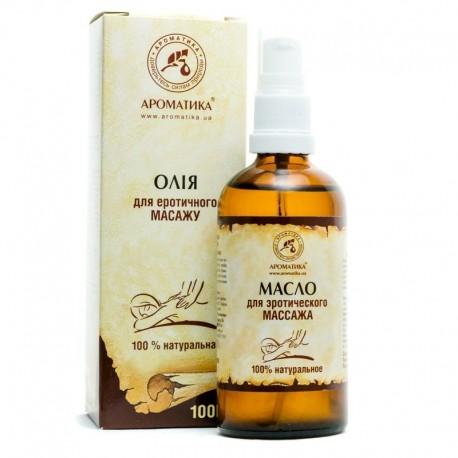 Olej do Masażu EROTYCZNEGO 100% naturalny 50ml Aromatika
