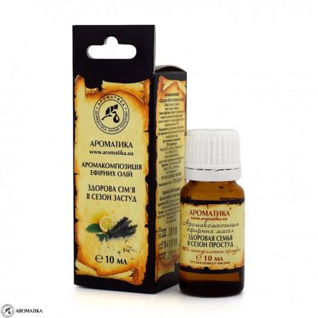 Kompozycja olejków eterycznych NA PRZEZIĘBIENIE 10ml Aromatika