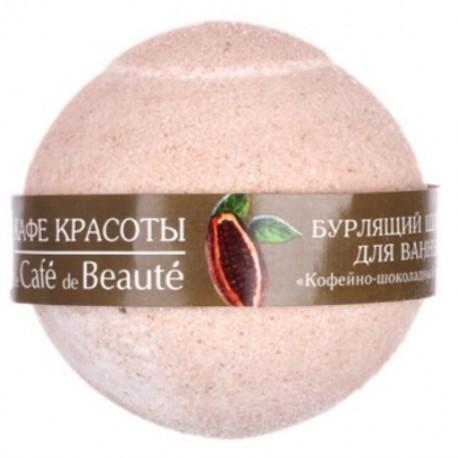 Musująca kula do kąpieli CZEKOLADOWO-KAWOWA 120g Le Cafe de Beaute